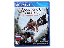Игра для ps4 Assassin's Creed IV: Black Flag