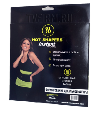 Пояс Hot Shapers Instant