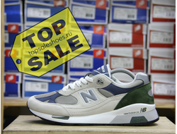 New Balance 991.5 Green\Gray ( размеры 40 и 44)