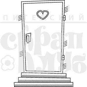 штамп Дверь для домика