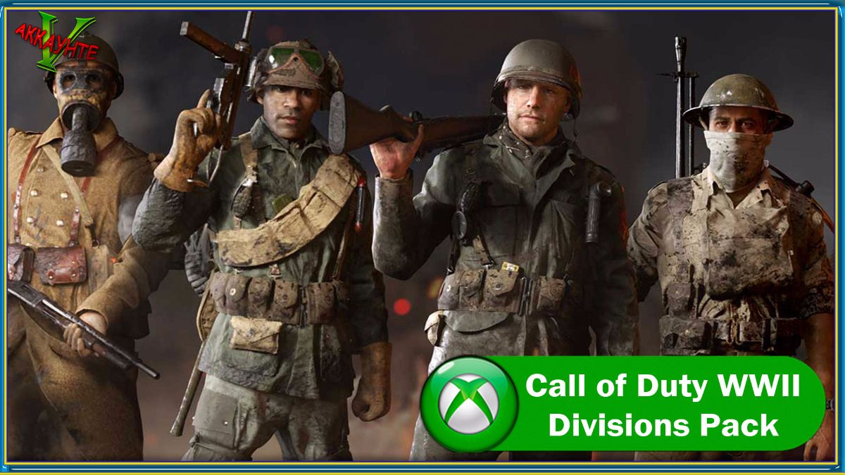 call-of-duty-wwii-divisions-pack