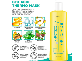 BB One BTX Acid