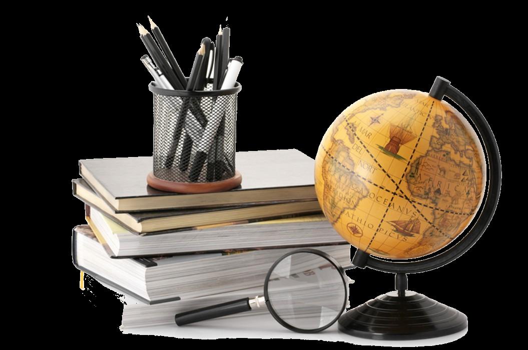 Картинки с глобусом и книгами