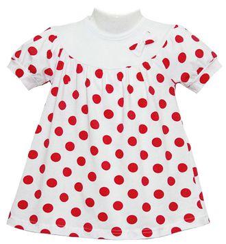 Платье (Артикул 5107-453) цвет малиновый