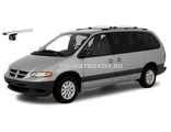 Дуги THULE для CHRYSLER Voyager, DODGE Caravan