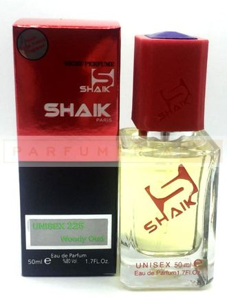 Shaik MW225 Montale Paris Kabul 50ml