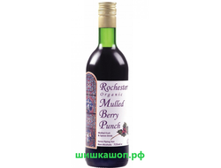 Rochester Organic Mulled Berry Punch б/а 725 мл