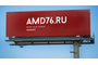 AMD76 19 04 2019 1.png