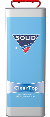 SOLID CLEARTOP (5000 мл)