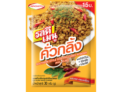 Kua Kling Hot Stir - Fried Curry (RosDee) 30 g