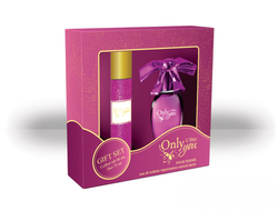 Only You L'shic gift set for women