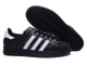 Adidas Superstar Foundation (Euro 36-45) ADI-S-035