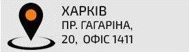 Секционные промышленные ворота Алютех Харьков