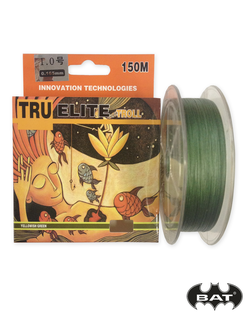 TRUE ELITE troll, 150m (0.18mm, 0.20mm, 0.22mm, 0.25mm)