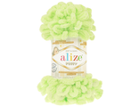 Alize Puffy 41 салатовый