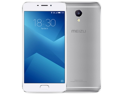 Смартфон Meizu m5 note 64gb silver