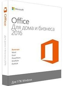 Office Home and Business 2016 для Mac