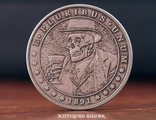 The Old Hobo Silver Finish Coin