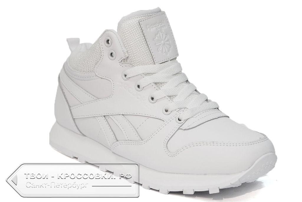5cb43135 Купить кроссовки зимние Reebok Classic FUR белые высокие женские арт ...
