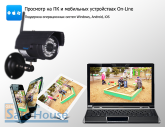 Наружная Wi-Fi IP-камера Wanscam HW0027-mini (Photo-06)_gsmohrana.com.ua