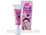 Маска-пленка Мангостин Banna Peel-off Mask Mangosteen. 120мл.