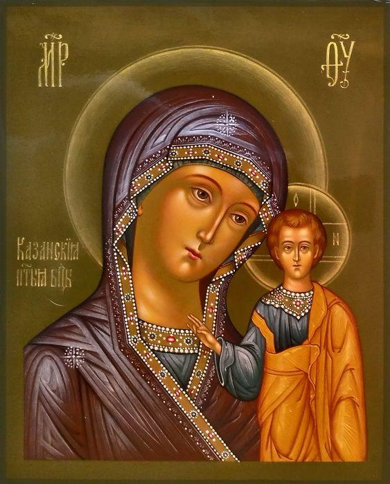 недюжинная канонические иконы богородицы фото образование представляет