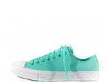 Кеды Converse Chuck Taylor All Star II мятные низкие