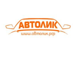 Фаркоп Bosal 3012-AK41 для Toyota Land Cruiser 200 2007-2019