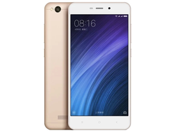 Xiaomi Redmi 4A 16GB Gold (Global)