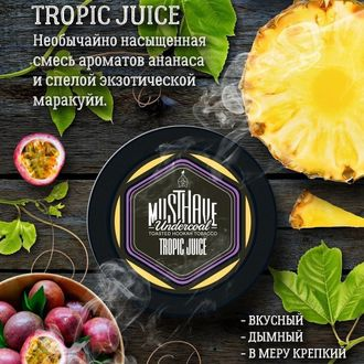 Табак Must Have Tropic Juice (Ананас и маракуйя)