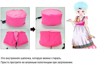 ТЕРМОШАПКА HAIR TREATMENT CAP UNC-2200