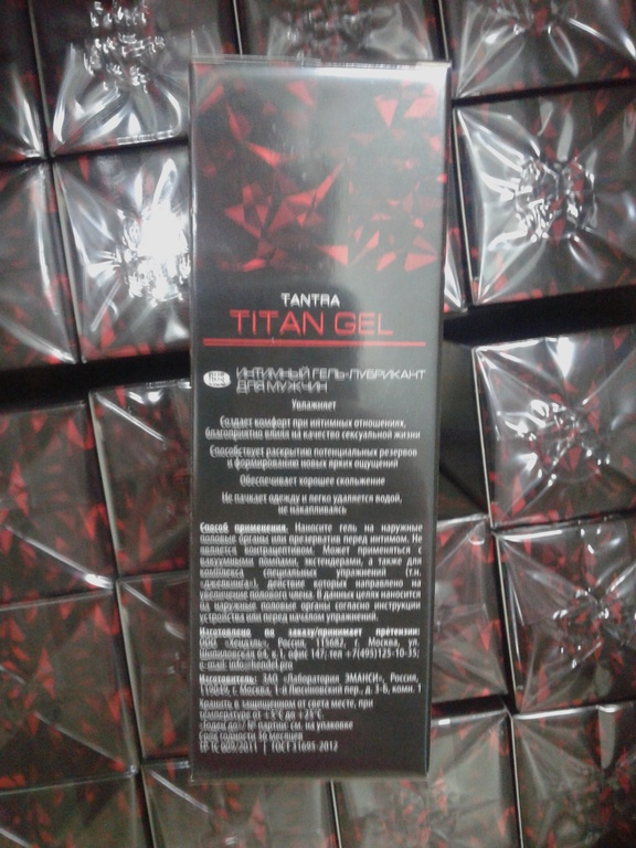 products catalog titan gel 5 pieces