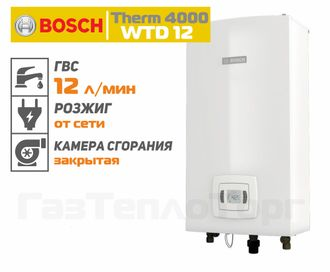 Газовая колонка Bosch Therm 4000 S WTD12 AM E23 АРТ. 7736502892