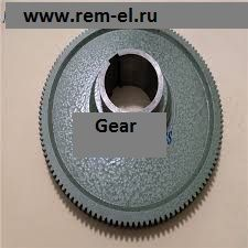 Gear for Kolbus Machine