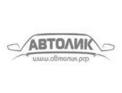 Фаркоп Bosal 3957-A для Ford Galaxy II 2006-2012