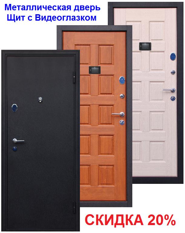 купить металлическую дверь для щитовой