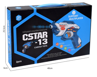 Обзор набора cstar-13 2 пистолета + жук https://namushke.com.ua/products/cstar13-2guns-beatl