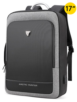 Сумка-рюкзак ARCTIC HUNTER B00227 USB Серый + Powerbank