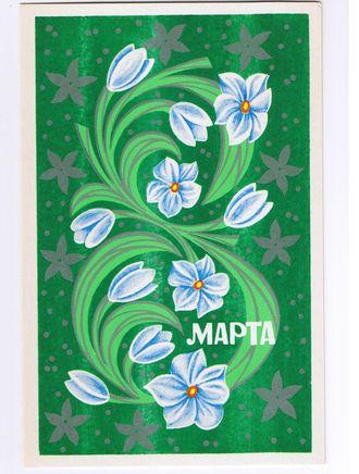 Анимашка, открытки на 8 марта раскладушка