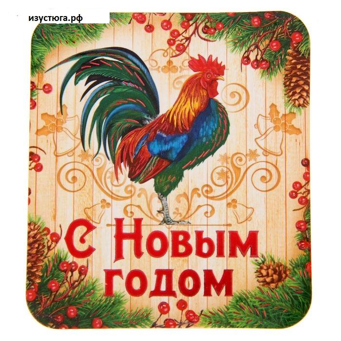 Старые открытки год петуха, картинка толстый