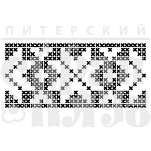 Штамп норвежский орнамент вышивка крестом