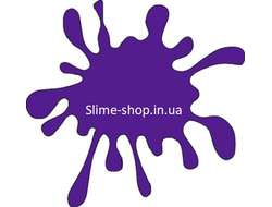 Изображение - Краситель для слайма фиолетовый - Slime-shop.in.ua