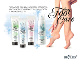Ultra FOOT Care