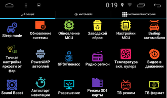 "Автомагнитола MegaZvuk T3-2708 Honda Accord 7 (2002-2007) на Android 6.0.1 Quad-Core (4 ядра) 7"" Full Touch"