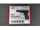 Фото пистолета SAS PM BLOWBACK https://namushke.com.ua/products/sas-pm-makarov-blowback