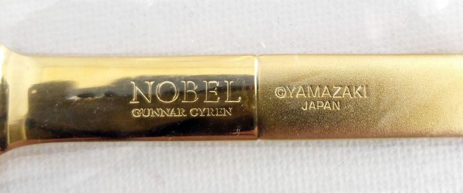 Столовые приборы Nobel