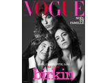 VOGUE PARIS January 2019 Charlotte Gainsbourg, Jane Birkin,Женские иностранные журналы, Intpressshop