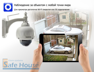 Наружная поворотная Wi-Fi IP-камера Wanscam HW0028-SDC (Photo-10)_gsmohrana.com.ua