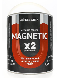 metallic-magnetic-primer
