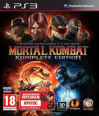 Игра для Playstation 3 Mortal Kombat Komplete Edition